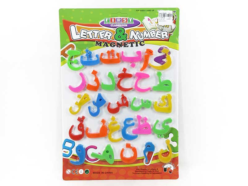 Magnetic Russian Letter(28in1) toys