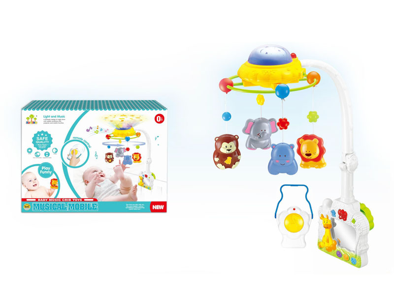 R/C Baby Bell Set toys