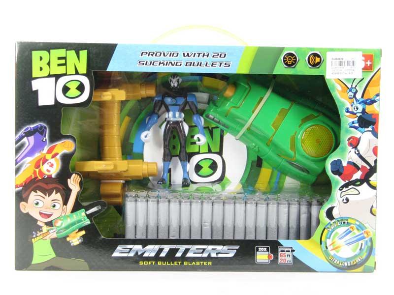 Soft Bullet Gun Set W/L_M toys