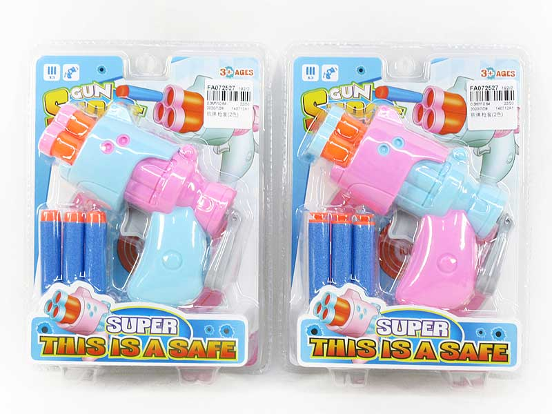 Soft Bullet Gun Set(2C) toys