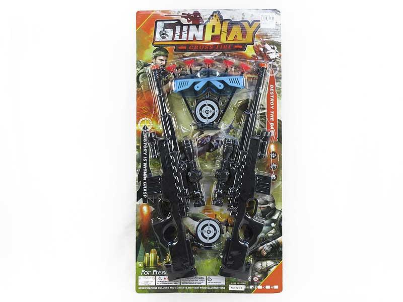 Soft Bullet Gun Set(2in1) toys