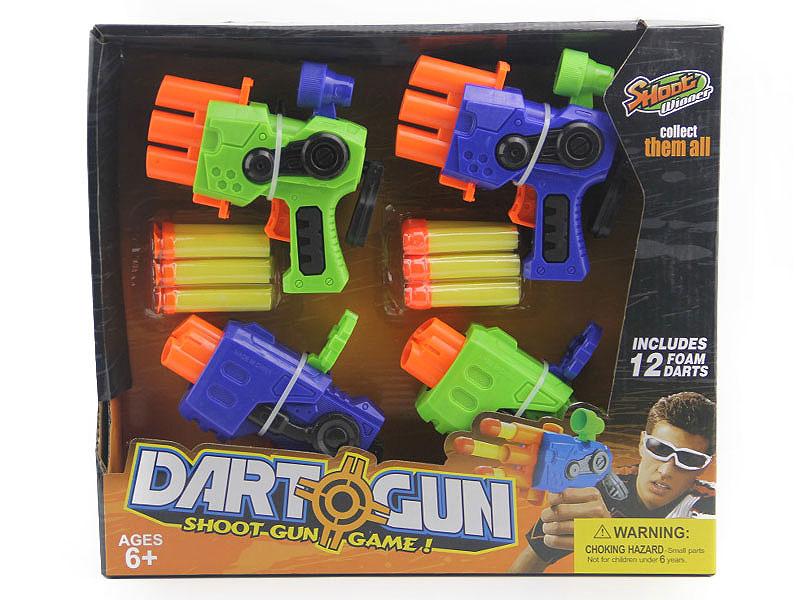 EVA Soft Bullet Gun(4in1) toys
