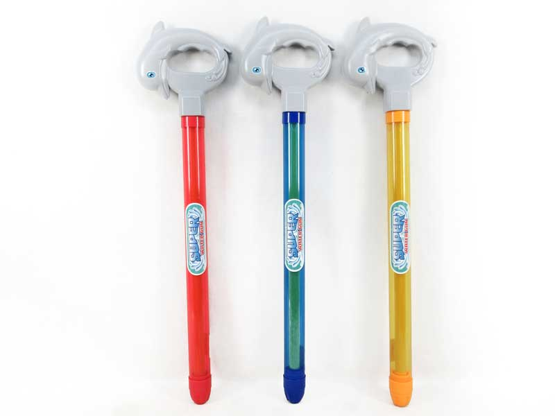 48cm Water Cannons(3C) toys