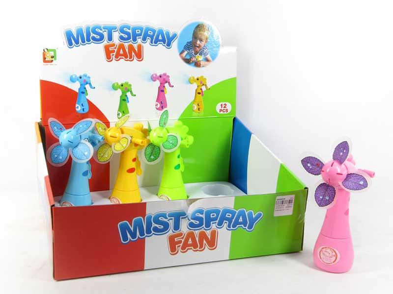Fan(12in1) toys