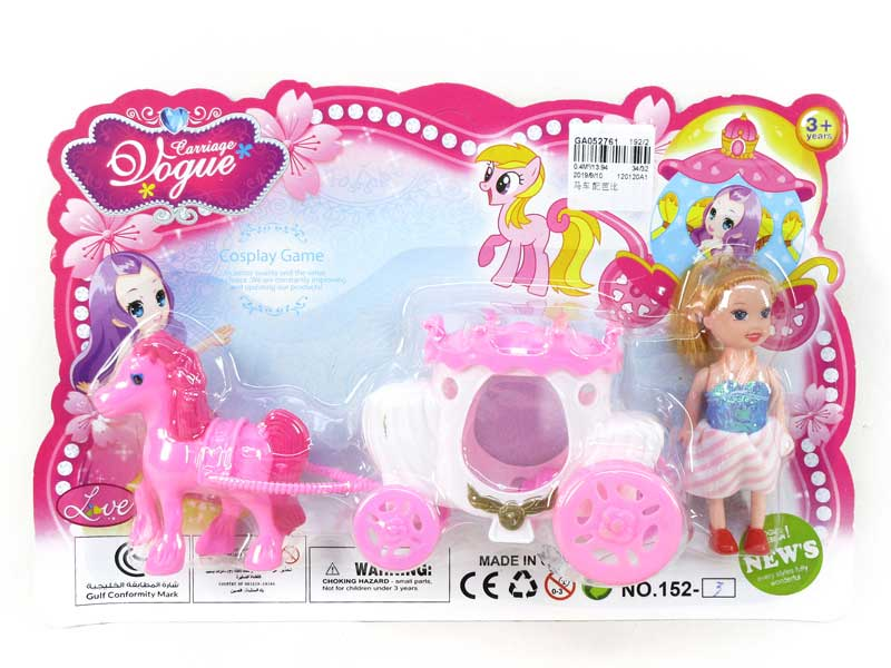 Carriage & Doll toys