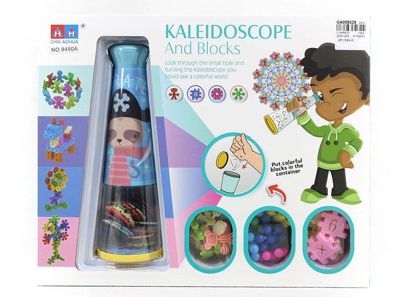 Kaleidoscope Set(4S) toys
