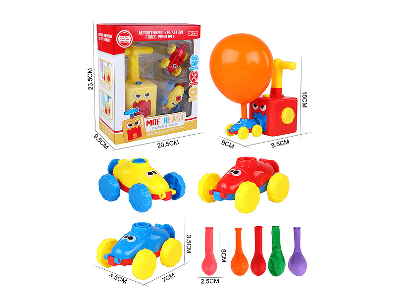 Balloon Car toys
