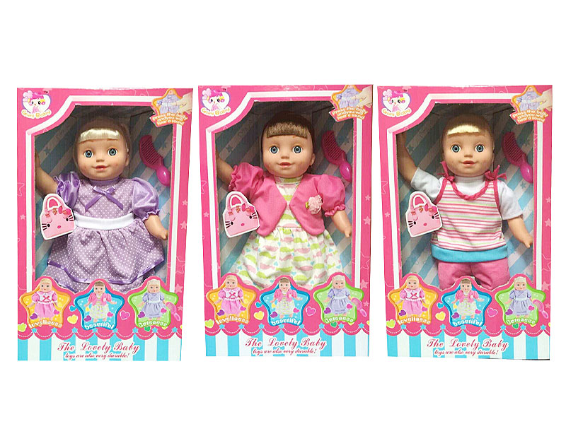 16inch Wadding Moppet W/IC(3S) toys