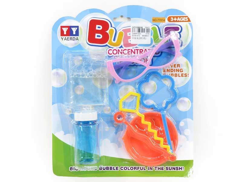 Bubble Game(2S3C) toys