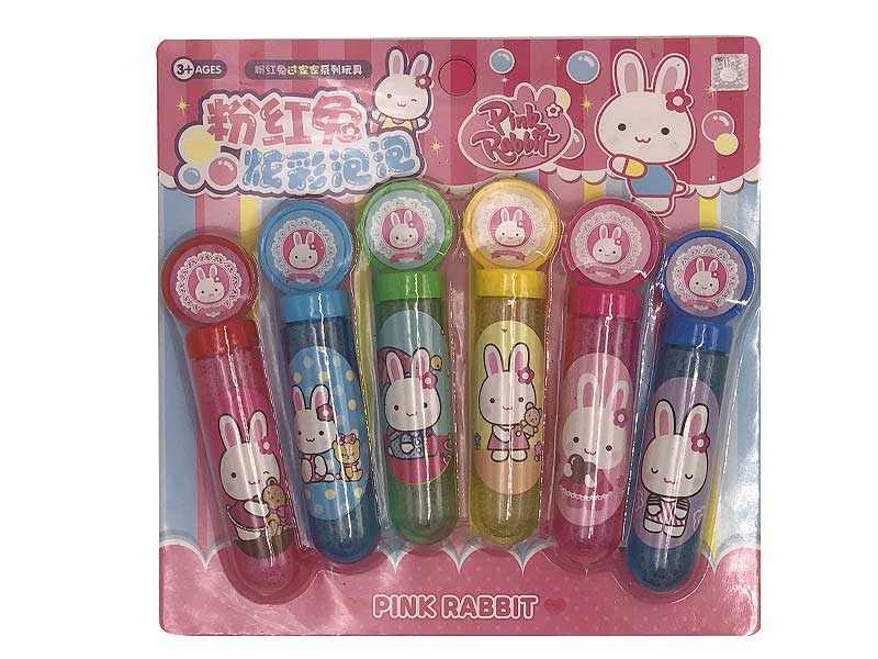 Bubble Game(6in1) toys