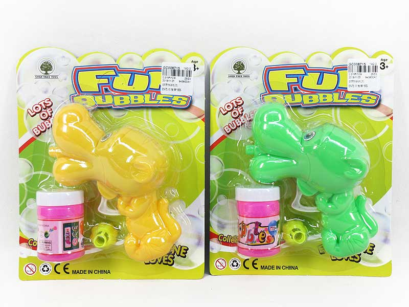 Friction Bubble Gun(2C) toys