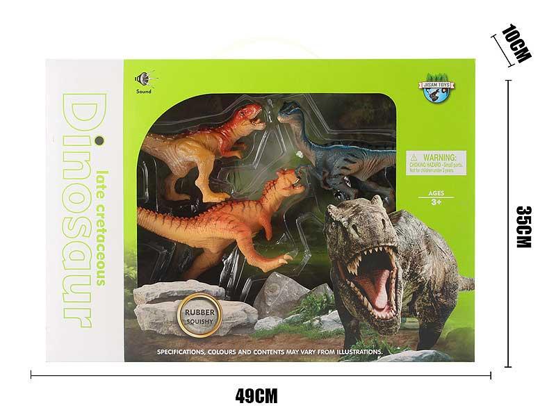 Latex Dinosaur(3in1) toys