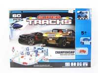 B/O Super Track(2S3C)