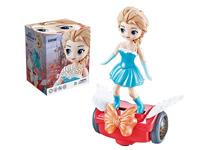 B/O Dancing Balance Car toys