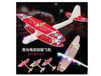 电动泡沫滑翔飞机带灯光(多色)