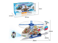 B/O universal Projective Helicopter W/L_M toys