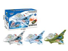 B/O universal Smoke Helicopter W/L_M(3C) toys