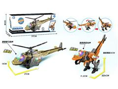 B/O Distortion Airplane toys