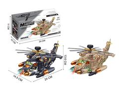 B/O Helicopter(2C) toys
