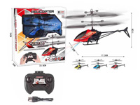R/C Helicopter 2Ways