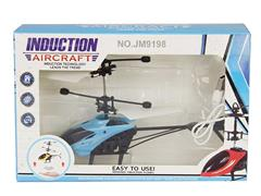 Induction Helicopter toys