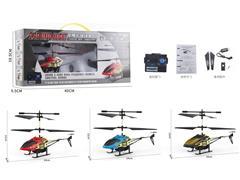 2.4G R/C Airplane(3C) toys