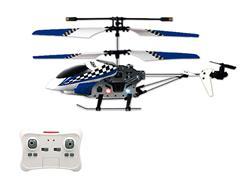 2.4G R/C Airplane 3Ways toys