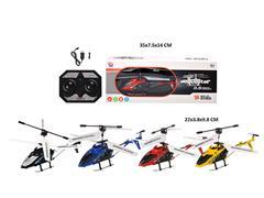 Infrared R/C Airplane 3.5Ways W/Gyros(4C) toys