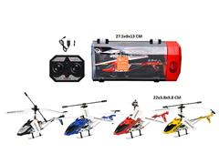 Die Cast Airplane 3.5Ways Infrared R/C W/Gyros(4C) toys