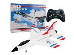 2.4G R/C Fighter(3C) toys