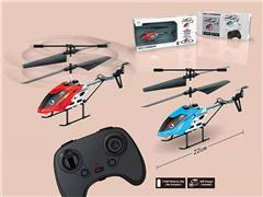2.4G R/C Airplane 3.5Ways(2C) toys