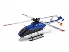 R/C Helicopter 6Ways toys