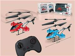 2.4G R/C Airplane 4.5Ways(2C) toys