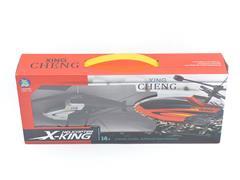 R/C Airplane 2Way toys