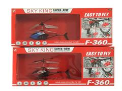 R/C Helicopter 2.5Ways toys