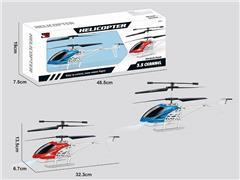2.4G R/C Airplane(2C) toys