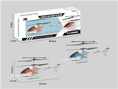 Infrared R/C Airplane 3.5Ways(2C) toys