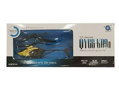 R/C Airplane 2.5Way toys