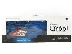 Die Cast Airplane 3.5Ways R/C toys
