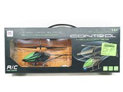 R/C Airplane W/Infrared toys