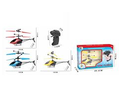 Induction Airplane(3C) toys