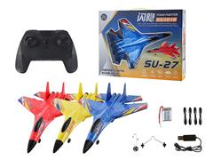 2.4G R/C Aerodone (3C) toys