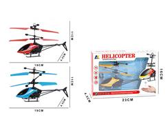 Induction Helicopter(3C) toys