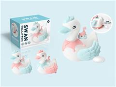 B/O universal Goose