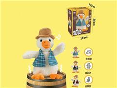 B/O Reread Duck toys