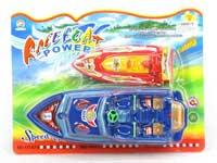 B/O Boat(2in1)