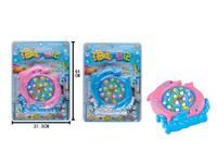 B/O Fishing Game(2C) toys