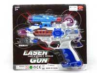 B/O Librate Circumgyrate Gun W/S_L