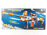 B/O Soft Bullet Gun