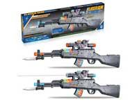 B/O 8 Sound Gun